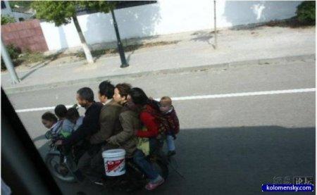 Ездим всей семьёй