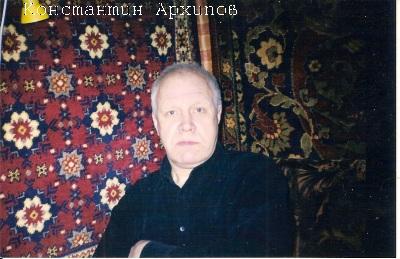 Константин Архипов - автор замечательных видеороликов.