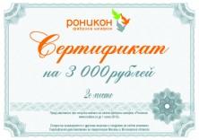 """Конкурс """"Самая позитивная мебель 2012"""" приз"""
