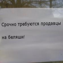 http://lilihappiness.ru/wp-content/uploads/2012/02/belyashi-222x222.jpg