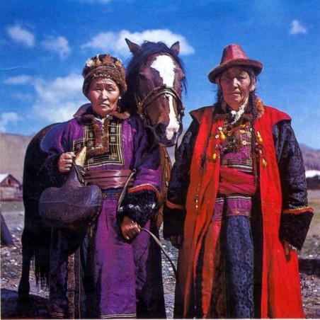 Алтайский народ