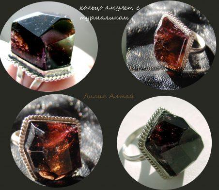 красный турмалин камень кольцо