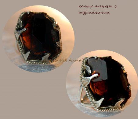кольцо с крупным турмалином
