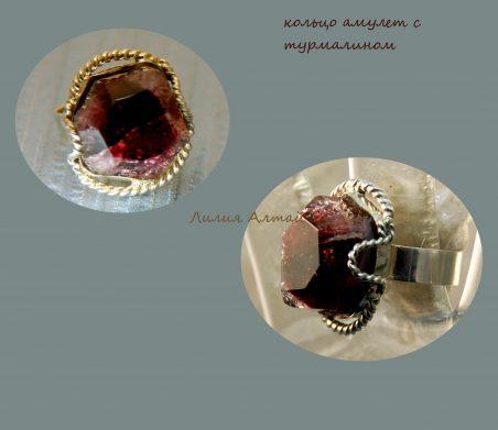 кольцо с красным турмалином