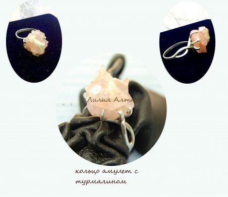 Авторское кольцо с розовым турмалином