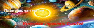 Бесплатный вебинар «В чем смысл жизни»